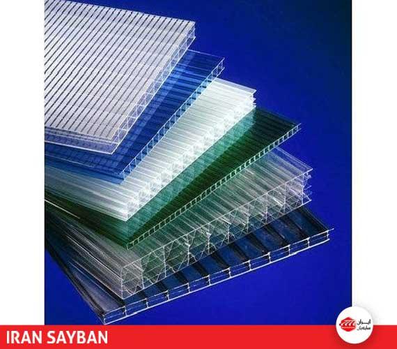 جنس سقف برقی پلی کربنات