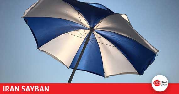 خرید سایبان چتری