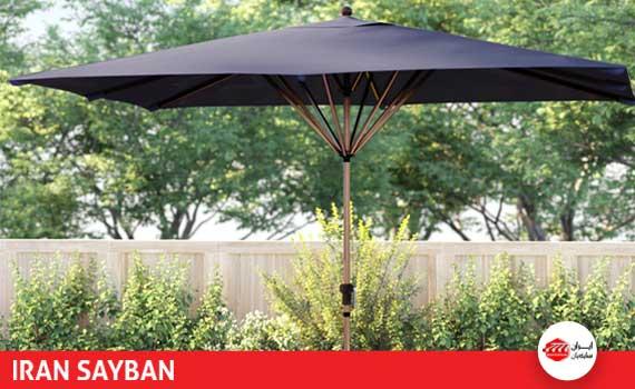 استفاده از سایبان چتری