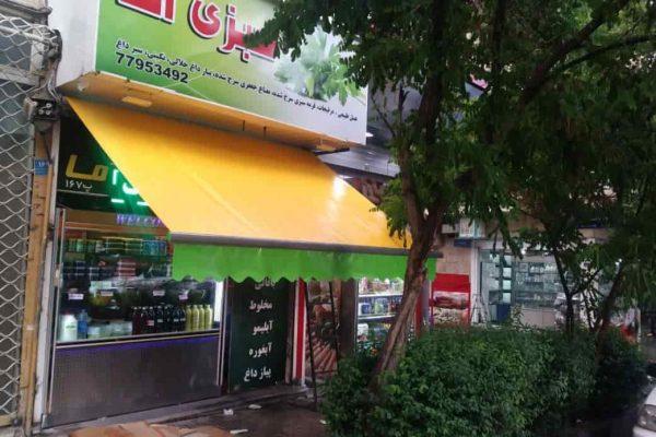 نمونه سایبان مغازه2